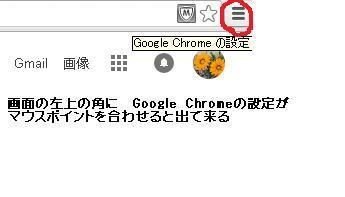 Google Chrome.jpg